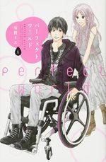Perfect World 6 Manga