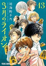 March comes in like a lion 13 Manga