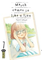 March comes in like a lion # 7