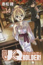 UQ Holder! 14 Manga