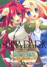 Shina Dark 1 Manga
