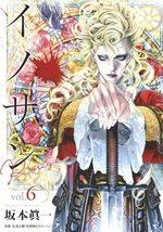 Innocent Rouge 6 Manga