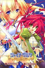 Shina Dark 2 Manga