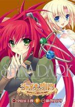 Shina Dark 4 Manga
