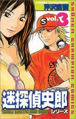 Shiro, Détective Catastrophe 3 Manga