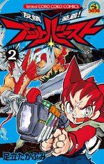 Yuujou Souchaku! Butto Burst 2 Manga