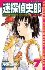 Shiro, Détective Catastrophe 7 Manga