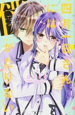 Love Hotel Princess 5 Manga