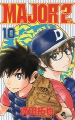 MAJOR 2nd 10 Manga