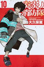 Fire force # 10