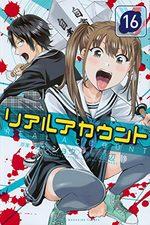Real Account 16 Manga