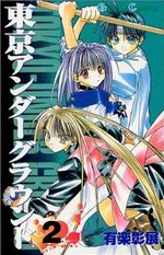 Tôkyô Underground 2 Manga