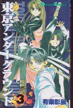 Tôkyô Underground 3 Manga