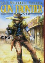 Gun Frontier 2 Manga
