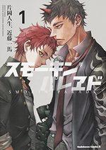 Smokin' parade 1 Manga