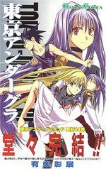 Tôkyô Underground 14 Manga