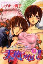 Tout Sauf un Ange !! 3 Manga