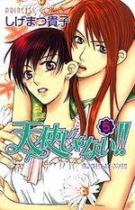 Tout Sauf un Ange !! 5 Manga