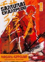 Samurai Champloo 1