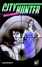 City Hunter 3 Manga