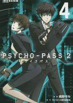 Psycho-Pass 2 4