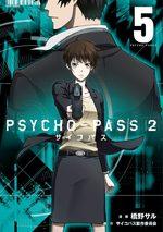 Psycho-Pass 2 5