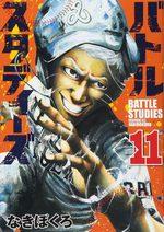 Battle Studies 11 Manga