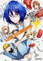 D-Frag! 12 Manga