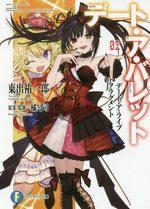 Date a Live Fragment - Date a Bullet 2 Light novel