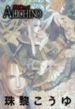 couverture, jaquette Alichino 3