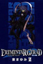 Elemental Gerad : Flag of Bluesky 6 Manga