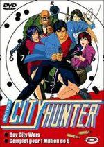 City Hunter : bay city wars / Complot pour 1 million de dollars 1 Produit spécial anime
