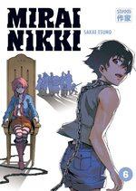 Mirai Nikki 6 Manga