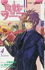 Food wars - L'Étoile 4 Manga