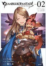 Granblue Fantasy   2 Manga