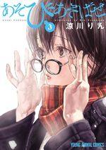 Asobi Asobase 3 Manga