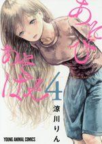 Asobi Asobase 4 Manga