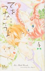 Te wo Tsunagou yo 4 Manga