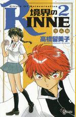 Rinne 2 Manga