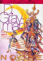 D.Gray-man Noche 1 Artbook