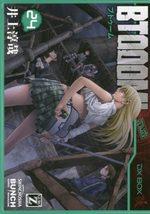 Btooom! 24 Manga