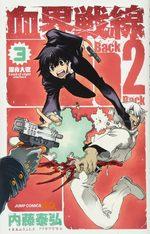 Kekkai Sensen - Back 2 Back 3 Manga