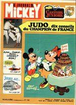 Le journal de Mickey 1124 Magazine