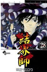 Kekkaishi 28