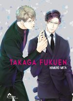 Takaga Fukuen 1 Manga