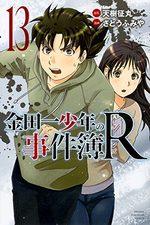Kindaichi Shounen no Jikenbo Returns 13 Manga