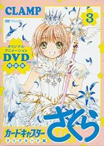 couverture, jaquette Card captor Sakura - Clear Card Arc 3