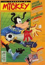 Le journal de Mickey 1981 Magazine