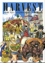Fairy Tail Harvest 1 Artbook