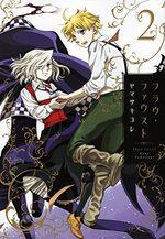 Frau Faust 2 Manga